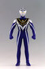 UHS-Ultraman-Agul-V2