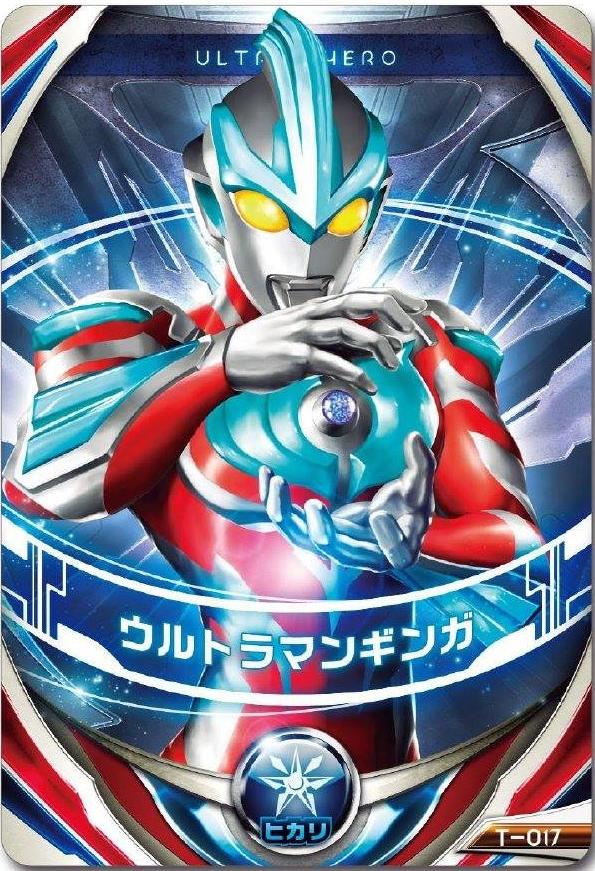 Ultraman Zero New Form Image - Ultraman Orb U...