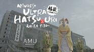 Ultra Mother AMU Plaza II