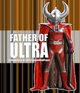 Ultra-Father 36