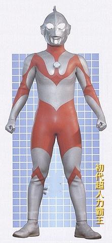 Ultraman type D