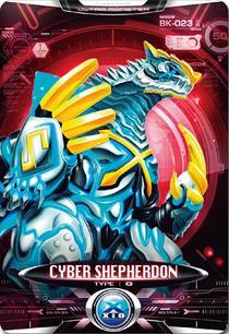Ultraman X Cyber Shepherdon Card