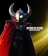 Ultra-Father 35