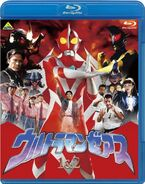 Ultraman Zearth 1&2