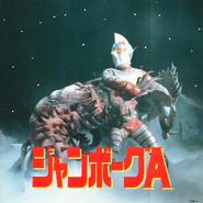 Jumborg Ace poster