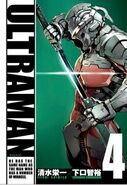 News thumb ultraman4