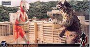Ultraman vs Gyango