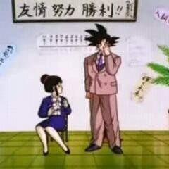 Chi chi, I just have a small feeling....... Vegeta and Bulma aren't married.......