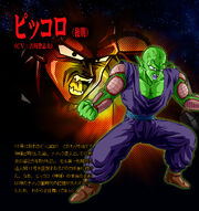 Piccolo (End) BT3