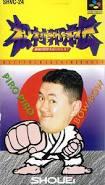Ohw-matsumura