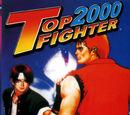 Game:Top Fighter 2000 MK VIII