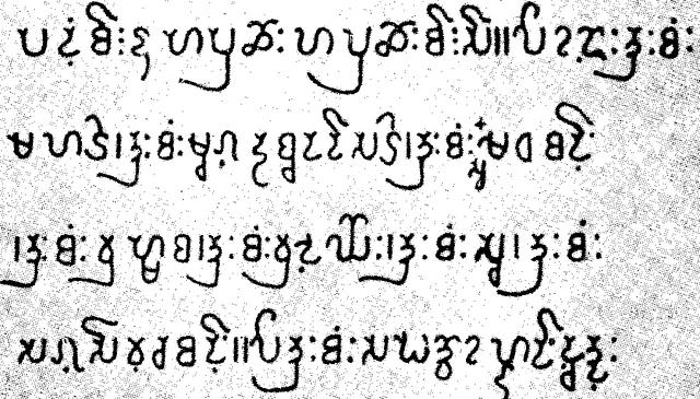 File:Pyu.png