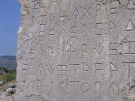 File:270px-Kerei Lycian Inscription.PNG.png