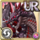 Gear-Apocalyptic Jabberwock Icon