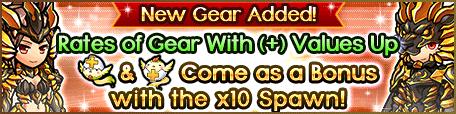 Spawn-Golden Beast Gear