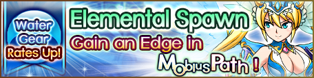Spawn-Elemental Water