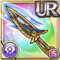 Gear-Sword of the Underlord Icon