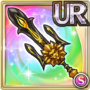 Gear-Blade of the Beast Icon