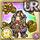 Gear-Lotus Prince Garb Icon