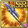 Gear-Azure Knight's Lance Icon