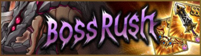 Boss Rush Event