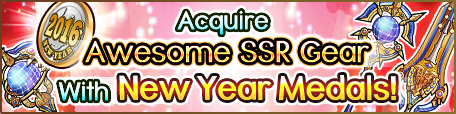 Event-New Year Medals