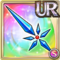 Gear--UPG- Sixth Angel's Blade Icon