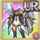 Gear-Paradise Robes Icon