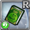 Gear-Bible- Wind Sect Icon