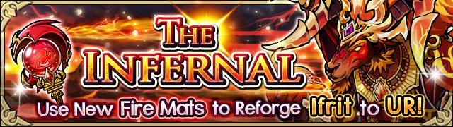 Event-The Infernal