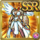 Gear-Dress of Divinity Icon