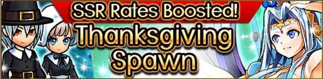 Thanksgiving Spawn