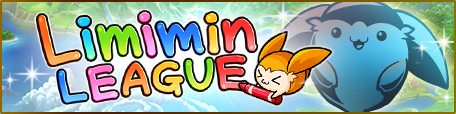 Event-Limimin League