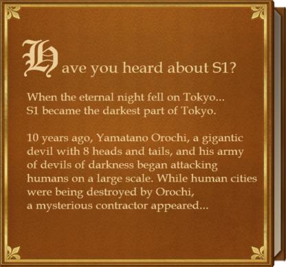 fairy tale world | devil maker: tokyo wiki | fandom