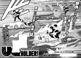 Chapter 123