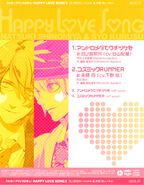 HAPPYLOVESONG-NS06