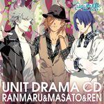 UNITDRAMA-RMR