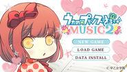 Music2-main-screen