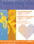 HAPPYLOVESONG-MR05