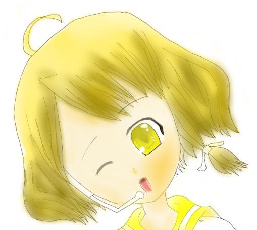 File:Taiyohead.jpg