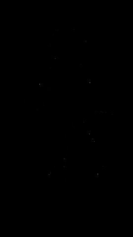File:Kokone Kara(silhouette).png