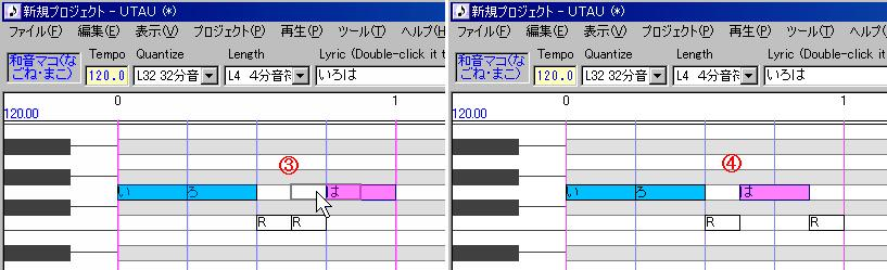 2-15notepointchange3