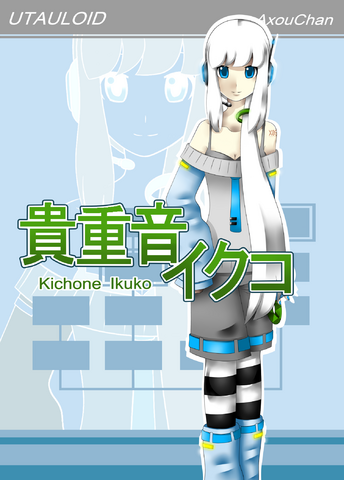 File:Kichone Ikuko Act 2.0 Box Art.png