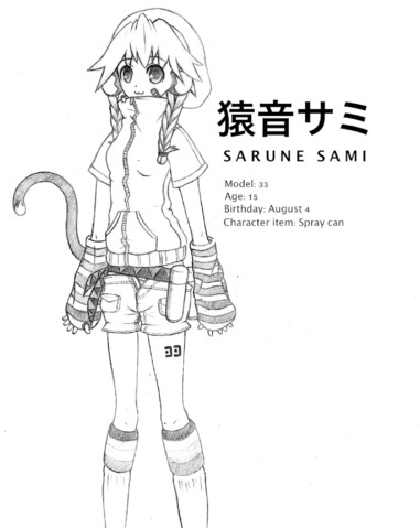 File:SaruneSami.png