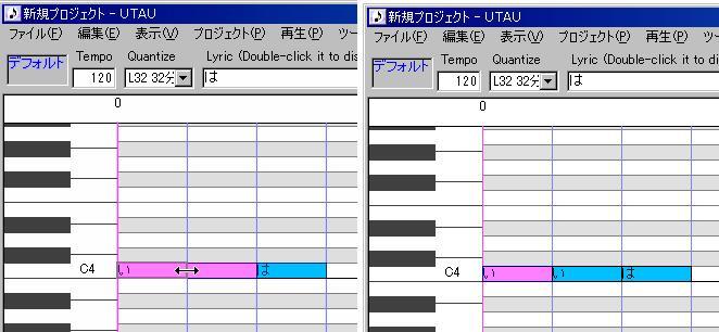 2-8notepatation