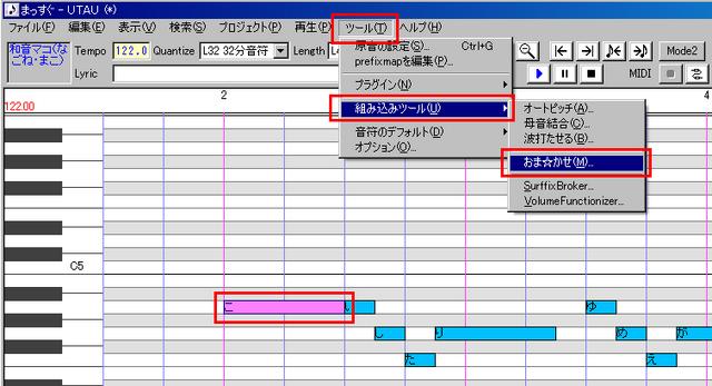 File:Omakase1.png