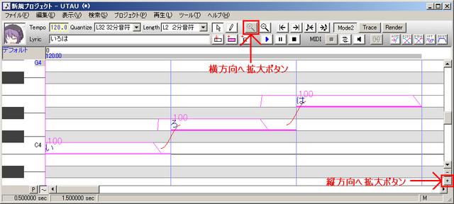 File:12-3mode2portamentview2.png