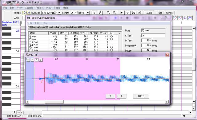 File:Madeline screenshot1.png