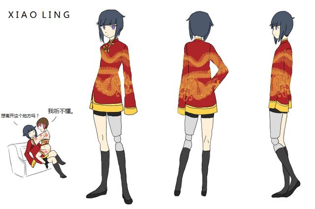 File:XiaolingOLDconceptart.png