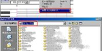 UTAU User Manual - 4